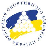 Федерація спортивного більярду України